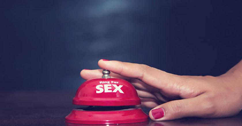 τασεις στο σεξ